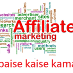 Affiliate marketing se paise kaise kamaye – Make money online
